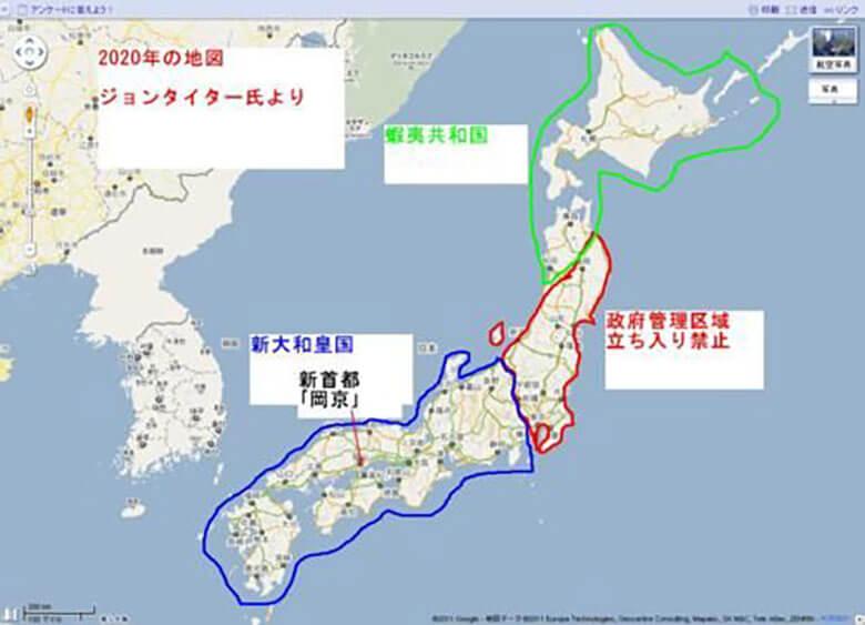 JOHN-TITOR-A-TIME-TRAVELERS-TALE 未来人ジョン・タイターが予言した2020年の日本地図が現実になりそうな件 Quote