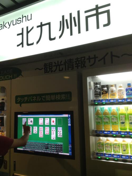 tumblr_m957nx9Usv1qzwh70o1_500 自販機の横でソリティアやってる人がいる 画像