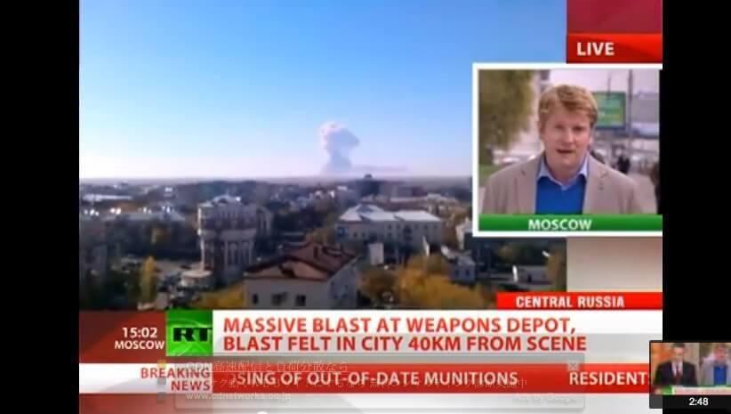 2f70466fc3e77d55f0ca29b565144e70 ロシア軍事施設で大規模爆発 動画