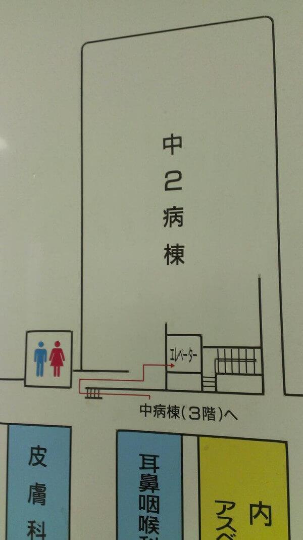 685140893 入院している病院でとんでもない病棟を見つけてしまった。 画像