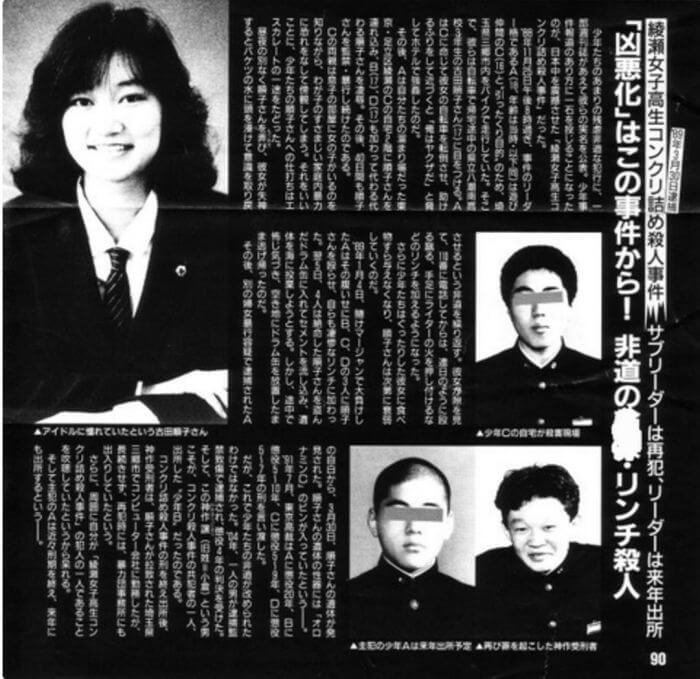 ayase-700x679 【閲覧注意】日本国内の子供(未成年)が犯した猟奇殺人事件まとめ Article